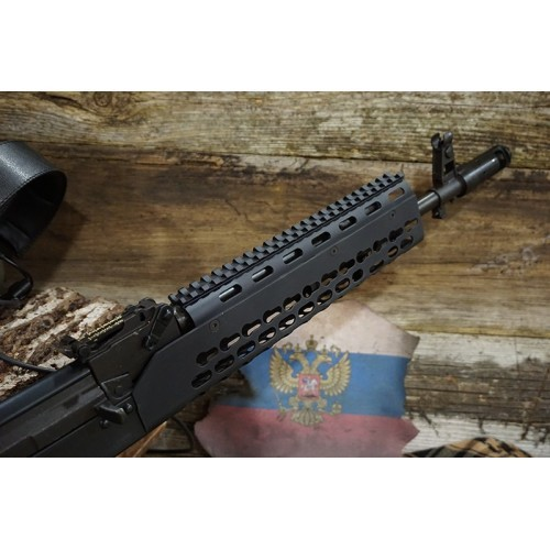 Arrow Dynamic (E&L OEM) AK Krebs UFM Saiga AEG Rifle