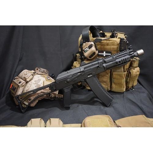 Dytac AK Krink SLR AEG Carbine