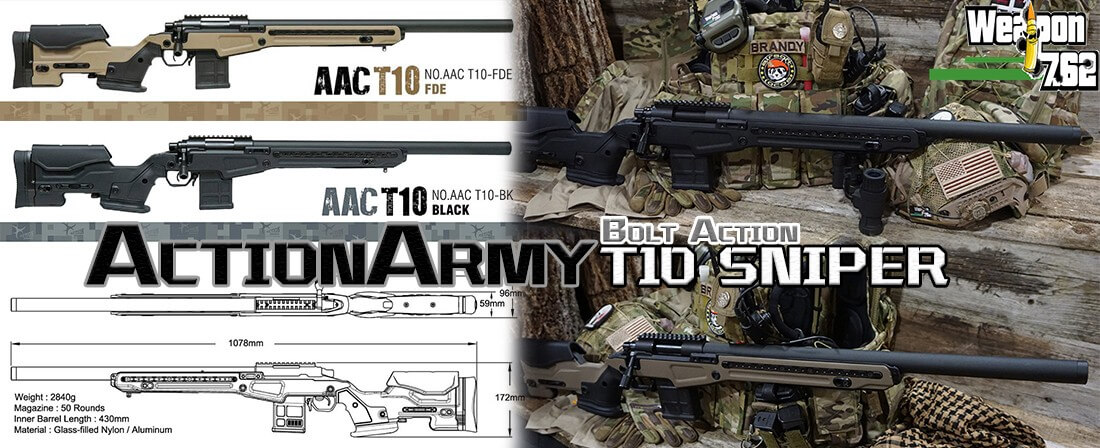Action Army T10